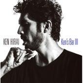 Ken's Bar III by Ken Hirai