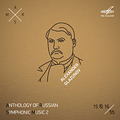 ARSM II, Vol. 15, 16. Glazunov: Raymonda, Op. 57 de Evgeny Svetlanov