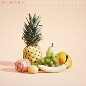 Naked Heart by Aimyon