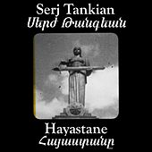 Hayastane de Serj Tankian