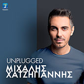Michalis Hatzigiannis Unplugged by Michalis Hatzigiannis (Μιχάλης Χατζηγιάννης)