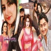 Pashto Film pekhawaray badmash de Various Aritsts