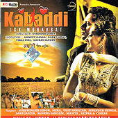 Kabaddi Ik Mohabbat (Original Motion Picture Soundtrack) by Onkar