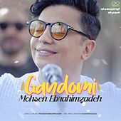 Gandomi by Mohsen Ebrahimzadeh