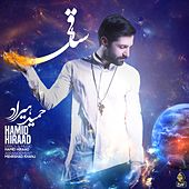 Saghi by Hamid Hiraad