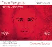 Skotinos Erotas by Various Artists