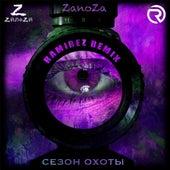 Сезон охоты (Ramirez Remix) von Zanoza