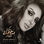 Kona Bendhak (Music from Gamea Salem TV Series) de Angham