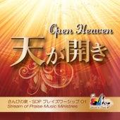 天が開き Open Heaven by 讚美之泉 Stream of Praise