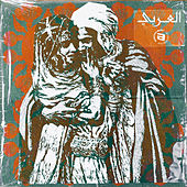 Arabic Oldies by Various Artists