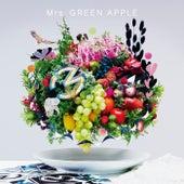 Present (Japanese Version) von Mrs. Green Apple