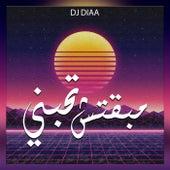مبقتش تحبني de DJ Diaa
