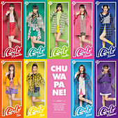 Chuwapane! by Girls2