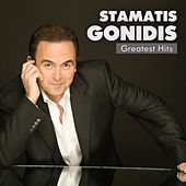 Stamatis Gonidis Greatest Hits von Stamatis Gonidis (Σταμάτης Γονίδης)