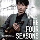 Vivaldi, Corelli & Bach: Orchestral Works de Taishi Sakurai