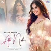 Ab Nahi by Rahul Jain