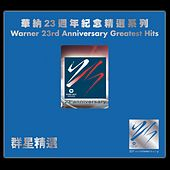 Warner 23rd Anniversary Greatest Hits by Various Artists
