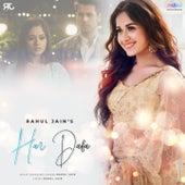 Har Dafa by Rahul Jain