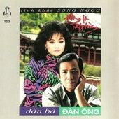 Dan Ba Dan Ong - Tinh Khuc Song Ngoc de Various Artists