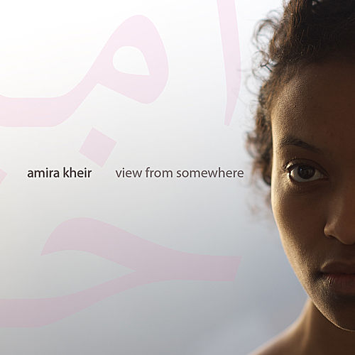 View From Somewhere by Amira Kheir