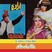 Irada & Other Film Hits by Noor Jehan
