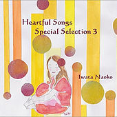 Heartful Songs Special Selection 3 by Iwata Naoko