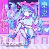 Tokyo Future Girl von Picco