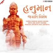 Hanuman Jayanti Vishesh by Vinod Bhatt