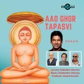 Aao Ghor Tapasvi by Shailendra Tikariya