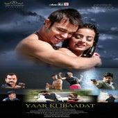Yaar Ki Ibaadat de Surinder Manhas