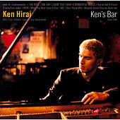Ken's Bar by Ken Hirai