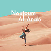 Noujoum Al Arab de Various Artists