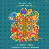Talariya Magariya (Choti Si Umar) by Aamir Khan