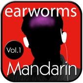 Rapid Chinese (Vol. 1) von Earworms Musical Brain Trainer