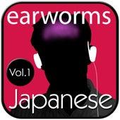 Rapid Japanese (Vol. 1) von Earworms Musical Brain Trainer
