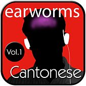 Rapid Cantonese (Vol. 1) von Earworms Musical Brain Trainer