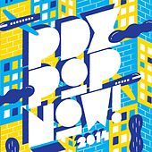 PDX Pop Now! 2014 Compilation by Various Artists