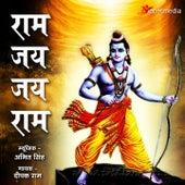 Ram Jai Jai Ram by Deepak Ram