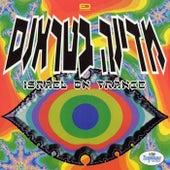 Israel On Trance de Various Artists
