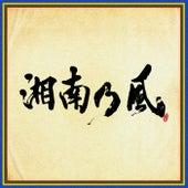 Shounanno Kaze -Shihousenpuu- von Shounanno Kaze