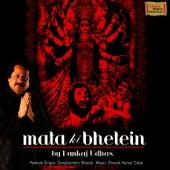 Mata Ki Bhetein by Pankaj Udhas