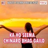 Ka Ho Seema Chinaro Bhag Gailo von Nandu Nandlal, Jawahar Lal, Ravi Shankar, Munna Milan, Nilesh Nirala, Aakash Kumar, Annu Singh, Pawan Bihari
