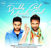 Daddy Cool Munde Fool (Original Motion Picture Soundtrack) de Desi Crew