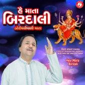 Hey Mata Birdali - Single by Hemant Chauhan