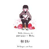 Kim Hyung Suk with Friends Pop & Pop Collaboration #1 de Ken