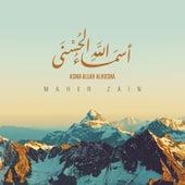 Asma Allah Alhusna (The 99 Names of Allah) by Maher Zain