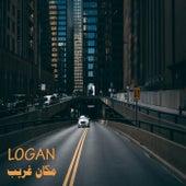 مكان غريب de Logan