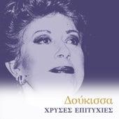 47 Chrises Epitihies - 47 Gold Hits by Doukissa (Δούκισσα)