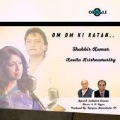 Om Om Ki Ratan de S.R. Rajan
