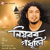 Niyoror Ghodhuli de Various Artists
